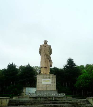 cpc: Hunan site of the CPC Hunan District Committee Mao Zedong Editorial