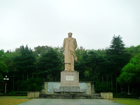 cpc: CPC Hunan District Committee Mao Zedong statue Editorial