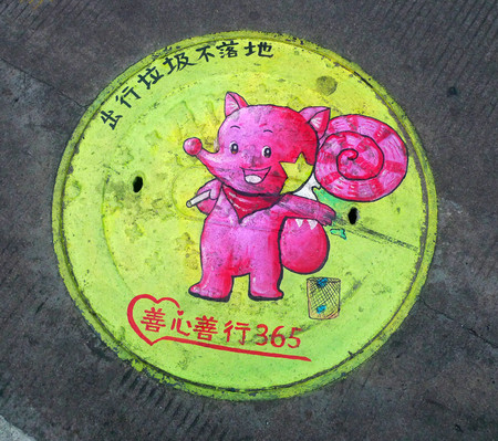 manhole cover: painting manhole cover at commercial street