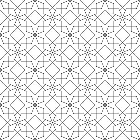 attern: Black and white  geometric ornamental pattern. Traditional Arabic seamless ornament. Abstract background