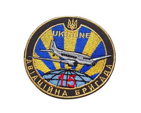 flier: Chevron of Ukrainian military officer (sky force). Legend: 15 Aviation brigade.