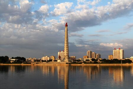 Tower of Juche Idea, North Korea, Pyongyang Editorial