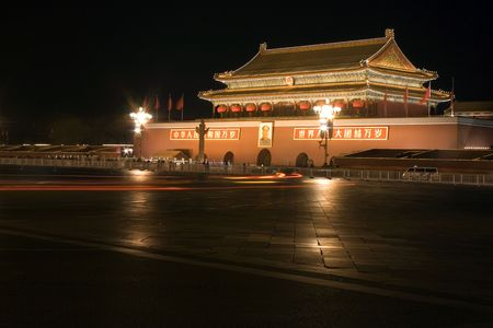 nightview: Tiananmen, Beijing, China Stock Photo