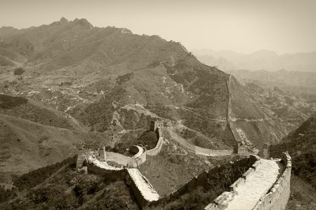 from the top of the Great Wall Stock Photo