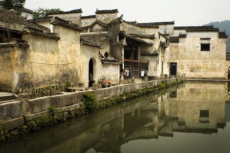 hongcun village, moon pool, traditional china Stock Photo - 5222341