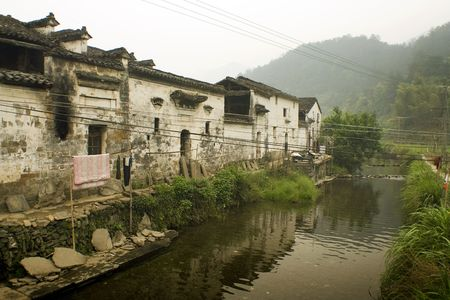 timeless picture of ancient chinese village in wouth china photo