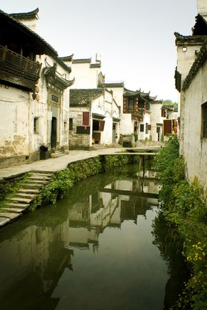 beautiful traditional village in south china Stock Photo