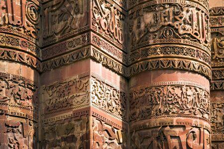 coran: India, arabic verses on facade Stock Photo