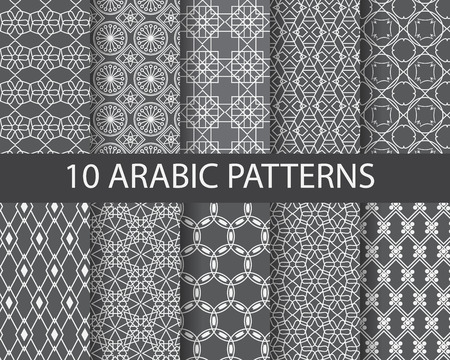 decoration: arabic traditional pattern, endless texture can be used for wallpaper, pattern fills, web page,background, surface Illustration