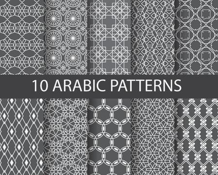 arabesco: patrón tradicional árabe, interminable textura se puede utilizar para el papel pintado, patrones de relleno, página web, fondo, superficie