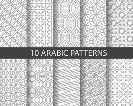 aidilfitri: 10 different arabic patterns,  Pattern Swatches, vector, Endless texture can be used for wallpaper, pattern fills, web page,background,surface Illustration