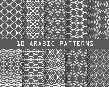 chinese pattern: arabic traditional pattern, endless texture can be used for wallpaper, pattern fills, web page,background, surface Illustration