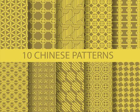 patterns vector: 10 different chinses traditional patterns,  Pattern Swatches, vector, Endless texture can be used for wallpaper, pattern fills, web page,background,surface