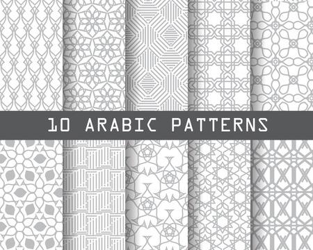 fondo geometrico: 10 patrones árabe, Muestras patrón, vector, textura sin fin se pueden utilizar para el papel pintado, patrones de relleno, página web, fondo, superficie
