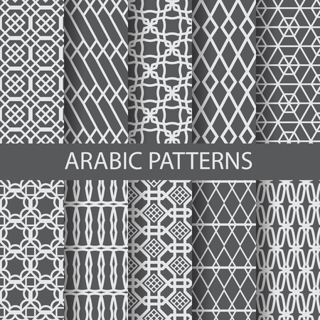 ornamental pattern: 10 arabic, islamic  patterns,  Pattern Swatches, vector, Endless texture can be used for wallpaper, pattern fills, web page,background,surface