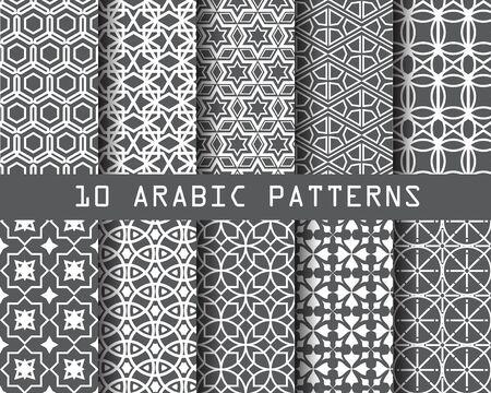 10 verschillende Arabische patronen, patroon Stalen, vector, kunnen eindeloze textuur worden gebruikt voor behang, patroonvullingen, webpagina achtergrond, oppervlakte