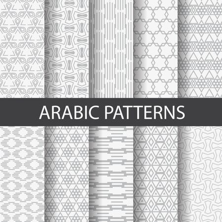 ornamental pattern: 10 arabic patterns, Pattern Swatches, vector, Endless texture can be used for wallpaper, pattern fills, web page,background,surface