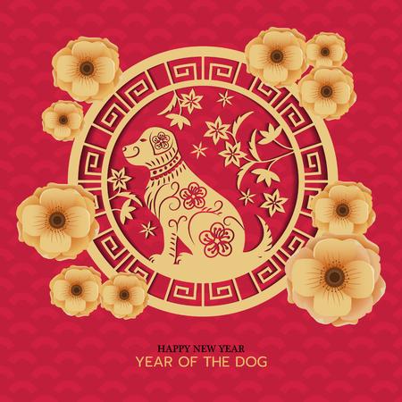 het jaar van de hond, het Chinese kunstwerk van de nieuwjaarsviering, kan gebruik voor groet en uitnodigingskaart zijn. achtergrond, achtergrond. vectorillustratie
