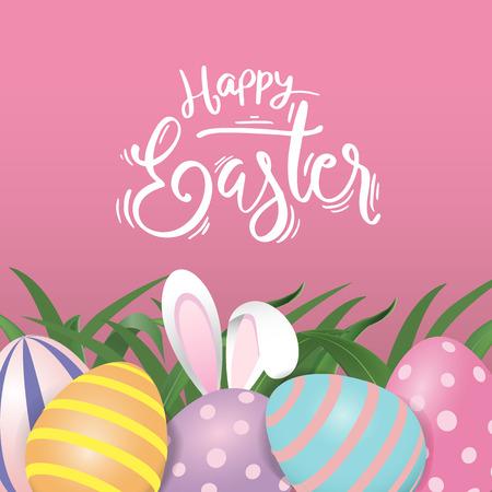 Happy easter eggs sweet and kid design background. Vector illustration. Design layout for invitation, card, menu, flyer, banner, poster, voucher, sale promotion. Çizim