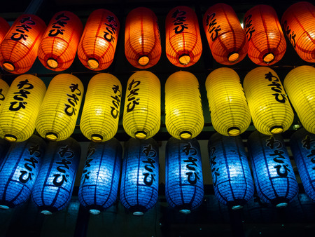 restuarant: colorful Japanese restuarant lanterns