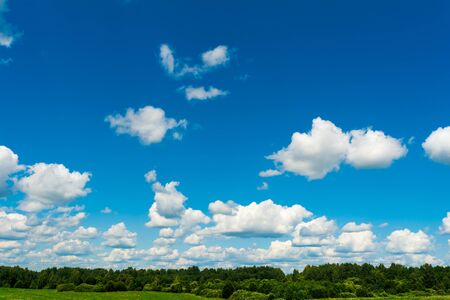 White, Fluffy Clouds In Blue Sky. Skyline. Abstract Background From Clouds Reklamní fotografie