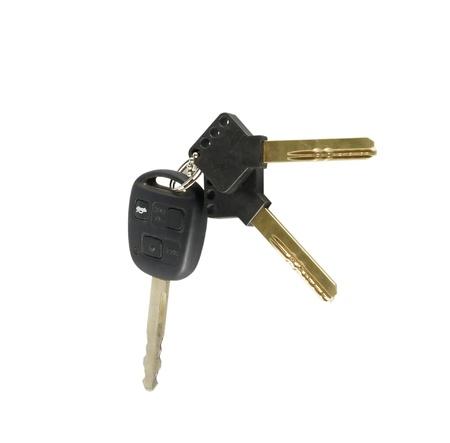 keyring key isolated on a white background photo