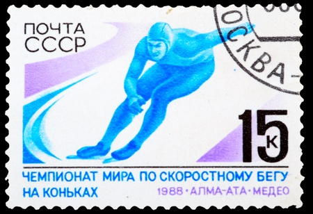 USSR - CIRCA 1988: a stamp printed by USSR shows winter skater man. World winter skater cup in USSR, circa 1988 photo