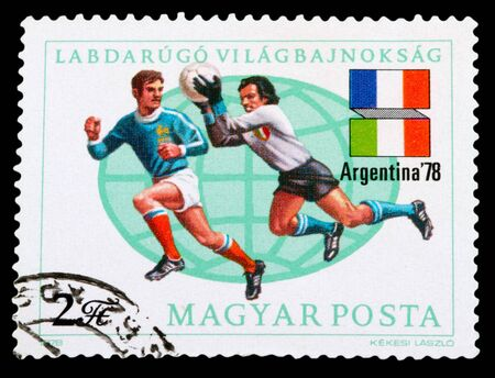 HUNGARY - CIRCA 1978: A stamp printed in Hungary showing football players circa 1978 photo