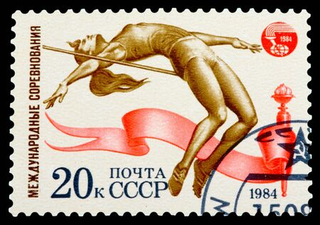 USSR - CIRCA 1984: A post stamp printed in USSR shows female athlete, devoted international sport competition, circa 1984 photo