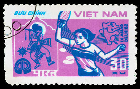 franked: Vietnam - CIRCA 1982: A stamp printed in the Vietnam shows a young woman playing table tennis, circa 19682
