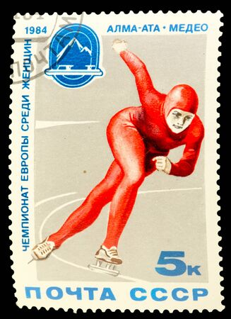 USSR-CIRCA 1984: A stamp printed in the USSR, devoted to European Championship women's speed skating, Alma-Ata, Medeo, circa 1984 photo
