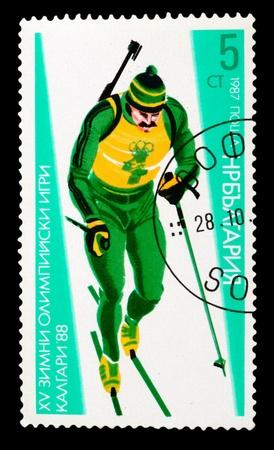 BULGARIA - CIRCA 1987: a stamp printed in Bulgaria, shows biathlonists. XV Winter Olympic Game in Calgary (Canada ) in 1988. Full series, circa 1987