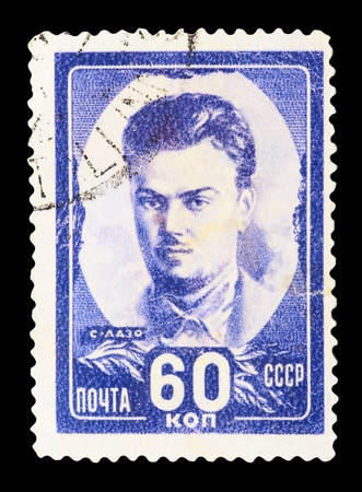 USSR - CIRCA 1948: A stamp printed in the USSR, shows S. Lazo, circa 1948