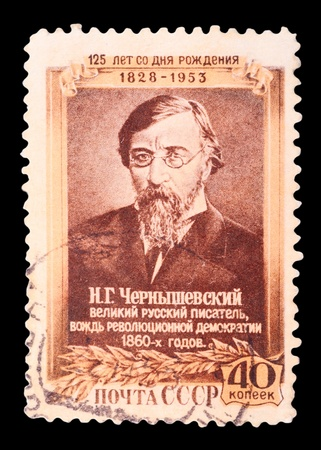 USSR - CIRCA 1953: A stamp printed in the USSR, shows N. Chernyshevsky, circa 1953