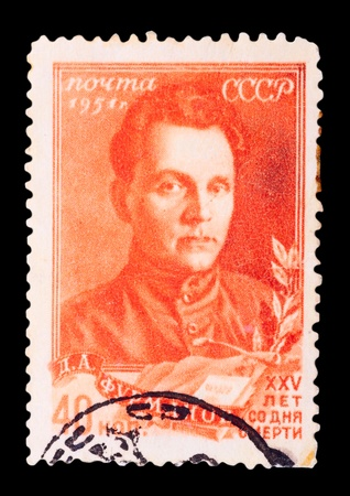USSR - CIRCA 1951: A stamp printed in the USSR, shows D. Furmanov, circa 1951