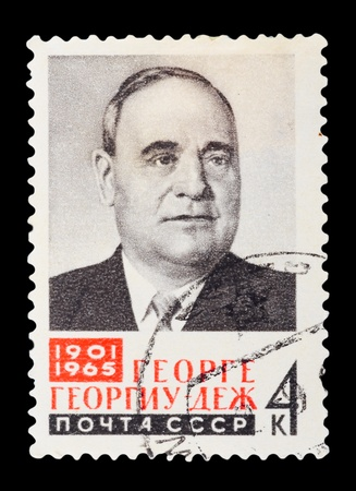 USSR - CIRCA 1965: A stamp printed in the USSR, shows George Georgiu-Dezh (1901-1965), circa 1965