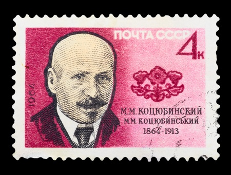 USSR - CIRCA 1964: A stamp printed in the USSR, shows M. Kocubinsky, circa 1964