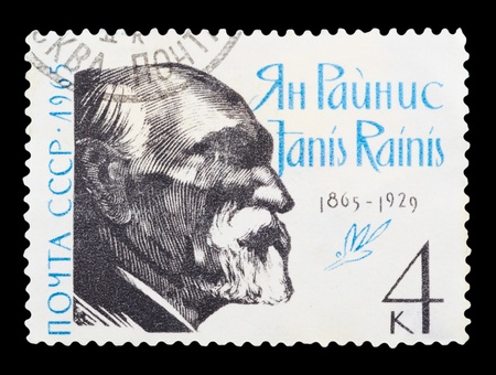 USSR - CIRCA 1965: A stamp printed in the USSR, shows Yan Rainis (janis Rainis), 1865-1929, circa 1965