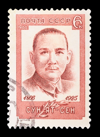 queen elizabeth: USSR - CIRCA 1966: A stamp printed in the USSR, shows S. Sen (1886 - 1925), circa 1966 Editorial