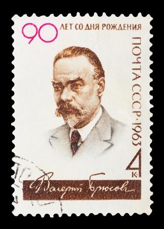 USSR - CIRCA 1963: A stamp printed in USSR shows the V. Brusov, poet, 90th birth anniv., series, circa 1963