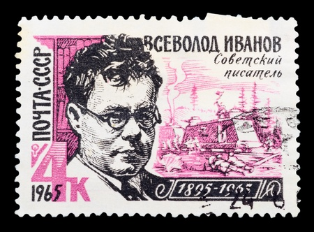 USSR - CIRCA 1965: A stamp printed in the USSR, shows Vsevolod Ivanov 1895-1963, circa 1965