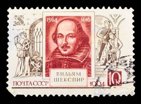 globe theatre: USSR - CIRCA 1964: stamp printed by USSR, shows portrait Shakespeare, circa 1964.