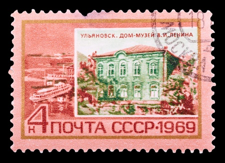 lenin: USSR - CIRCA 1969: A Stamp printed in the USSR shows the Lenin Museum in Ulyanovsk, circa 1969.