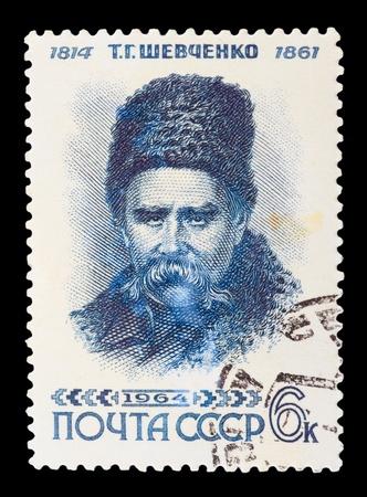 prosa: URSS - CIRCA 1964: Il francobollo stampato in URSS che mostra Shevchenkos TG, circa 1964.