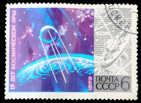 USSR - CIRCA 1972: An airmail stamp printed in USSR shows a space ship, series, circa 1972. photo