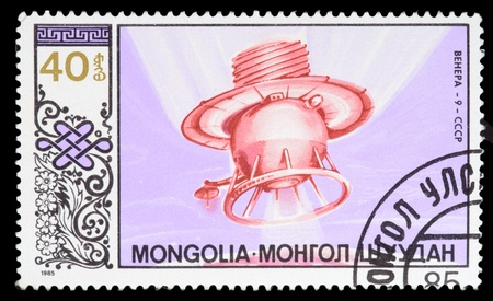 commemorative: MONGOLIA - CIRCA 1985: An airmail stamp printed in Mongolia shows a space ship, series, circa 1985. Stock Photo