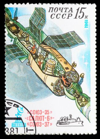commemorate: Postage Stamp