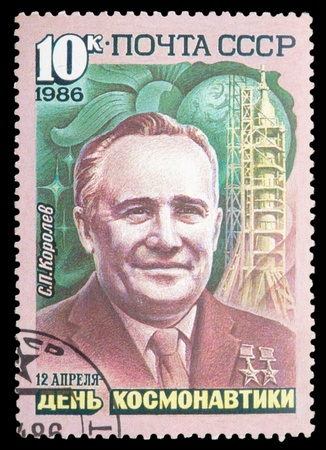 USSR - CIRCA 1986: An airmail stamp printed in USSR shows a spaceman S. Korolev, series, circa 1986. Stock Photo - 11786486