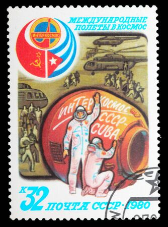 commemorative: USSR - CIRCA 1980: An airmail stamp printed in USSR shows a spacemans, series, circa 1980.