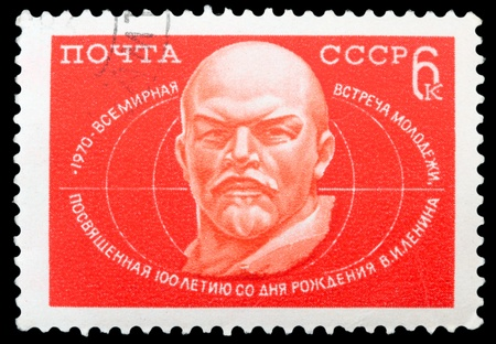 ideological: USSR - CIRCA 1970: A stamp printed in USSR shows Lenin portrait, circa 1970